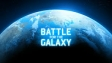Battle for the Galaxy - Trailer [HD]