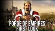 Forge of Empires - gameplay